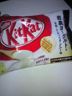 美味しいです_d0141735_17522635.jpg