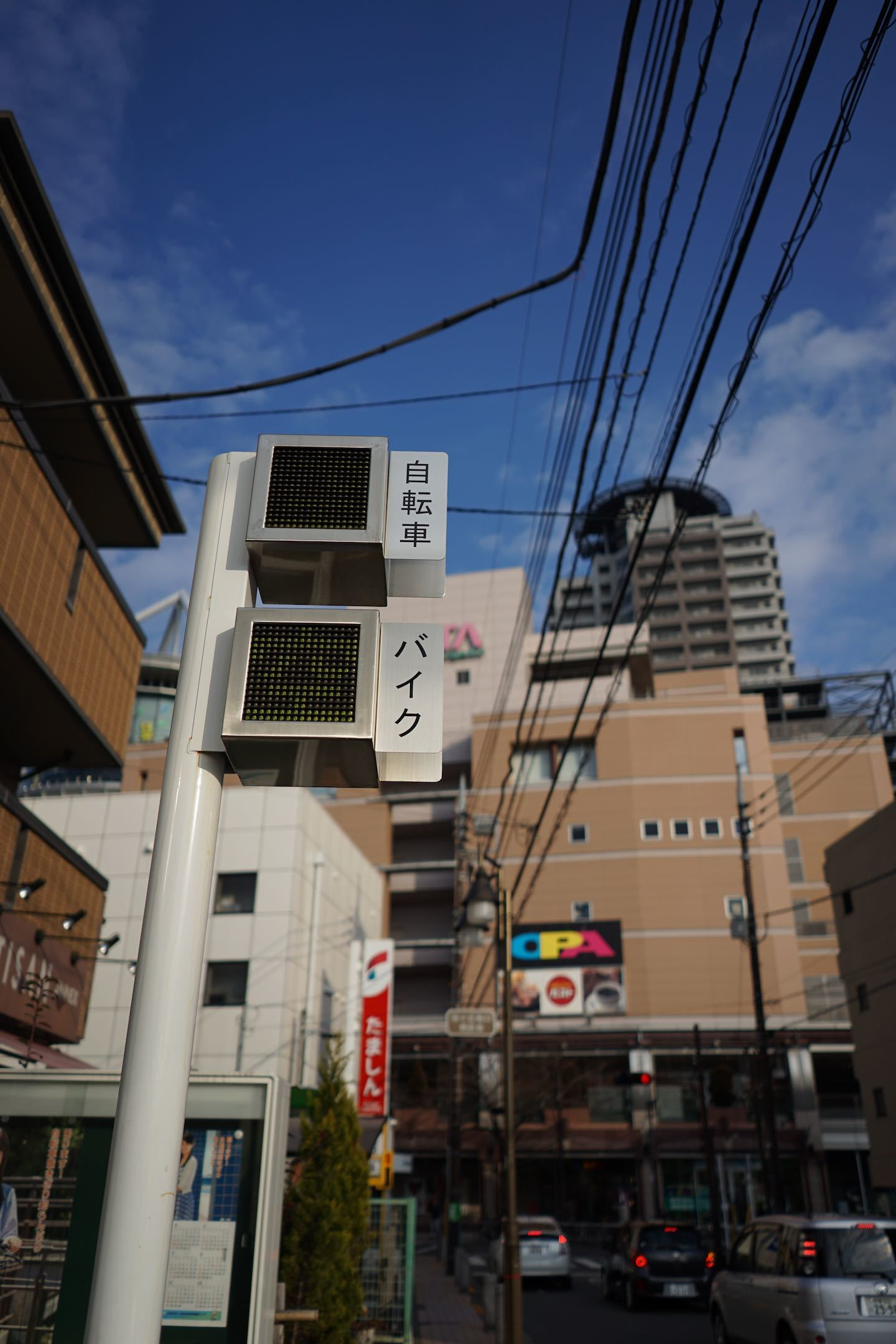 聖蹟桜ケ丘スナップ その44_b0360240_20275601.jpg