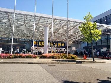 神戸国際宝飾展(IJK)に行ってきました_f0362141_16283610.jpg