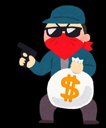 自民党は銀行強盗を支援?_d0168150_08581112.jpg