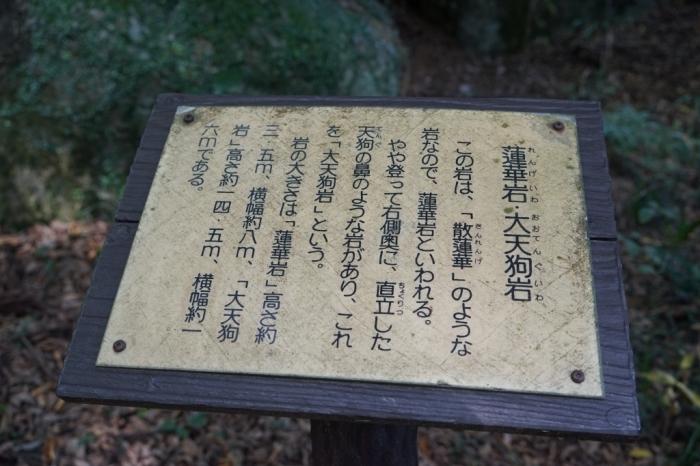 f0344554_20103348.jpg
