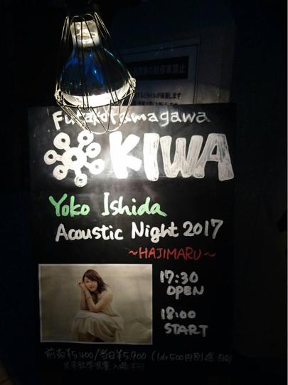 Acoustic Night2017〜はじまる〜_e0163255_17590802.jpg