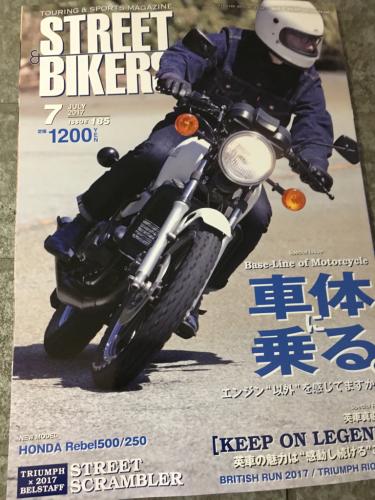 b0238461_20365637.jpg
