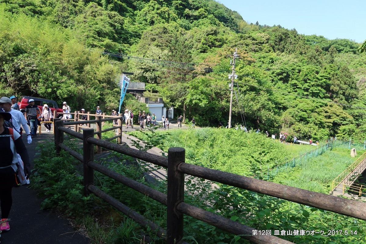 第12回 皿倉山健康ウオーク_b0220064_22293266.jpg