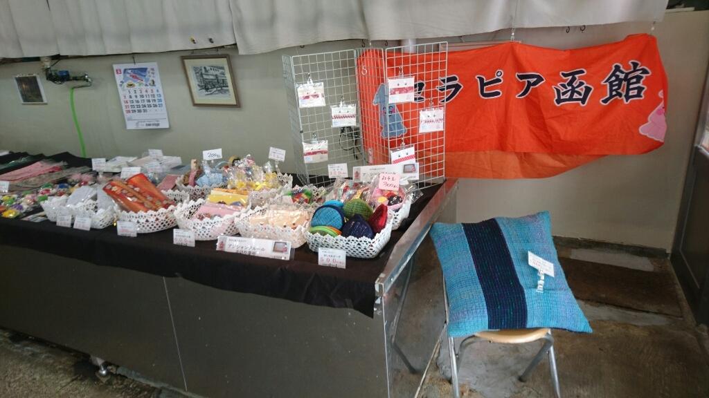 本町市場にてバザー開催中!_b0106766_11183109.jpg