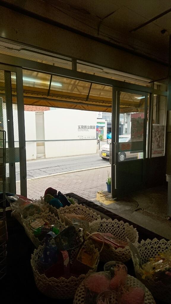 本町市場にてバザー開催中!_b0106766_11183377.jpg