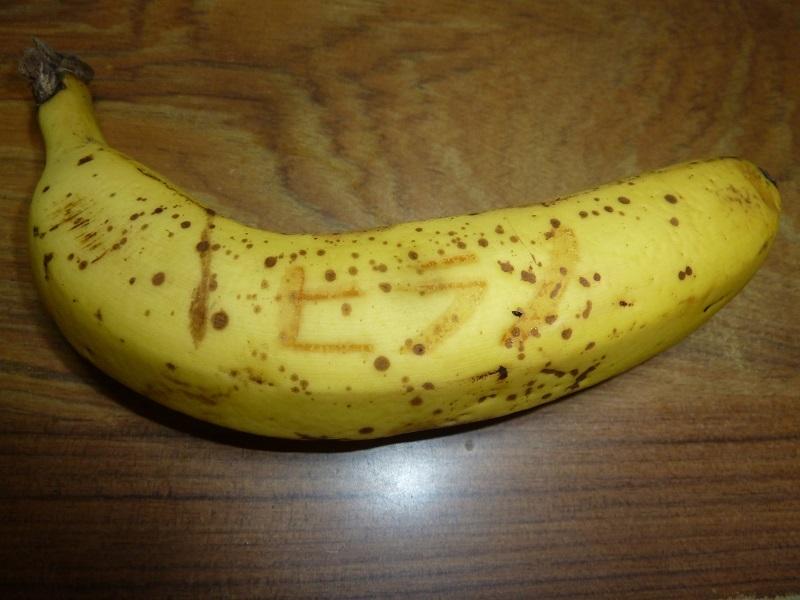 バナナ。_b0095981_05295838.jpg