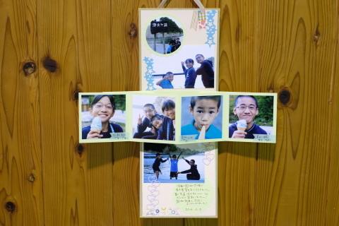 里庄町で夏のワークショップの見本づくり♪_c0153884_17202610.jpg