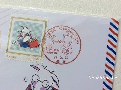 「切手の博物館Otegamiフリマ2017SUMMERコレクション」小型印×岩合光昭写真展「ねこの京都」マステでお便り_d0285885_12470155.jpg