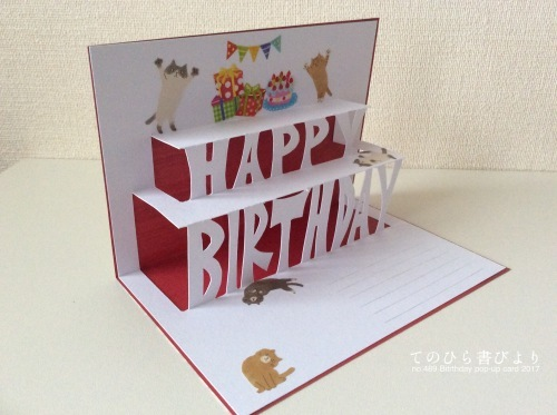 5月に贈った誕生日カードその4_d0285885_13414050.jpg