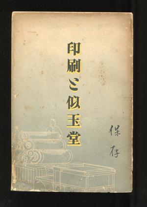 f0307792_19523377.jpg