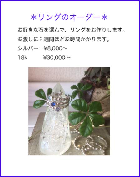 f0143397_20123844.jpg