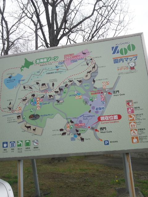 北海道旅行4日目観光編_f0076001_2134456.jpg