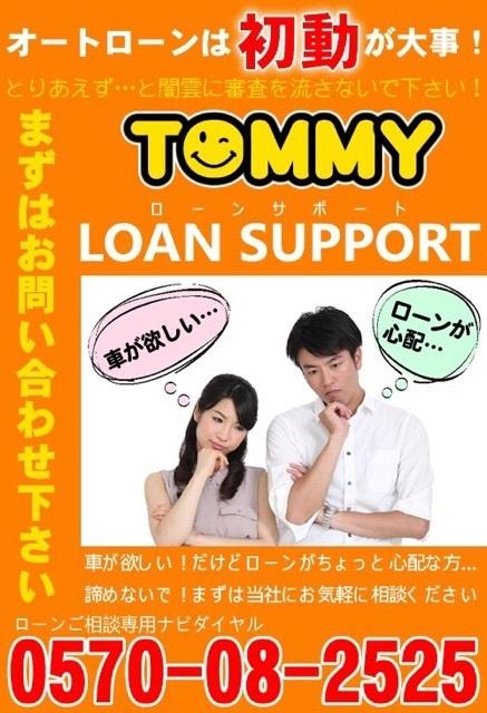 5月24日(水)TOMMY BASE ともみブログ☆クラウン ハイエース ハマー!_b0127002_10162043.jpg