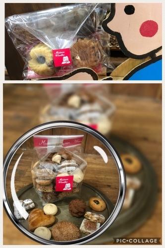 スイートフェアのお菓子_d0154707_19434422.jpg