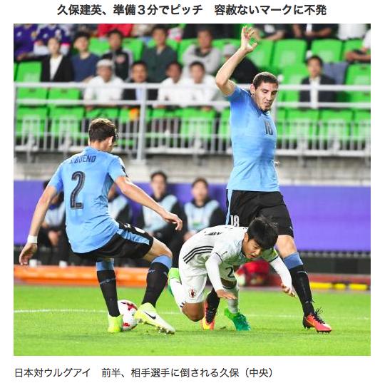 U20W杯韓国大会第二節:俺「この日本代表より青森山田の方が強い!」_a0348309_9123751.png