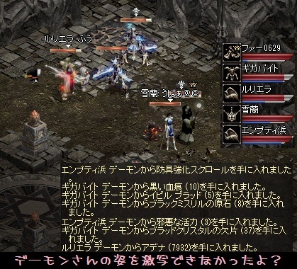 4月30日!キャンセΣ(・ω・ノ)ノ!_f0072010_20450980.jpg