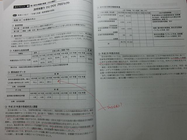 f0141310_08143236.jpg