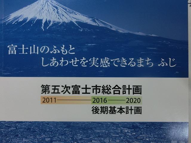 f0141310_08151017.jpg