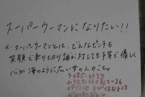 b0116313_21574069.jpg