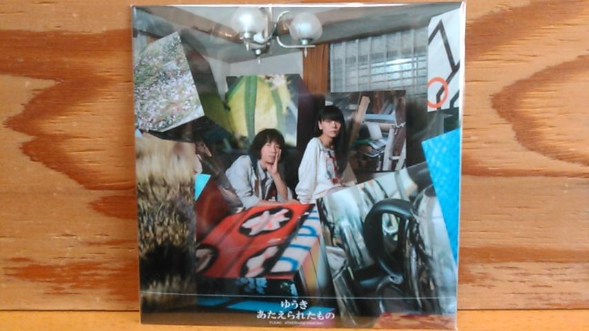 7/8(土)ゆうき @ ボルゾイレコード_b0125413_08113443.jpg
