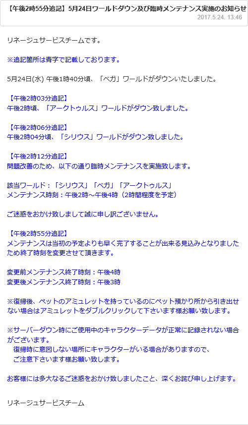 b0056117_02400472.jpg