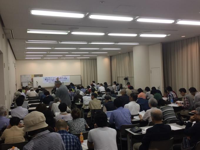 第2回連続学習会 憲法から迫る共謀罪の本質(名古屋)に120人_c0241022_22540823.jpg