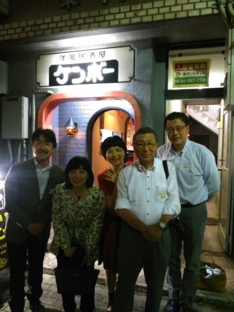 名古屋WAK 会 : 日原いずみ公式...
