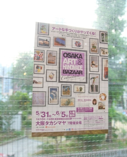 OSAKA ART&HANDMEDE BAZER_d0086634_19035889.jpg