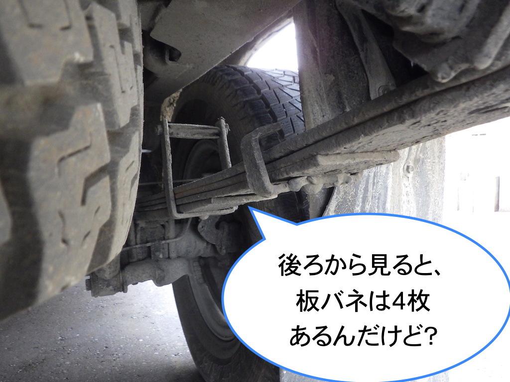 f0118335_20564805.jpg