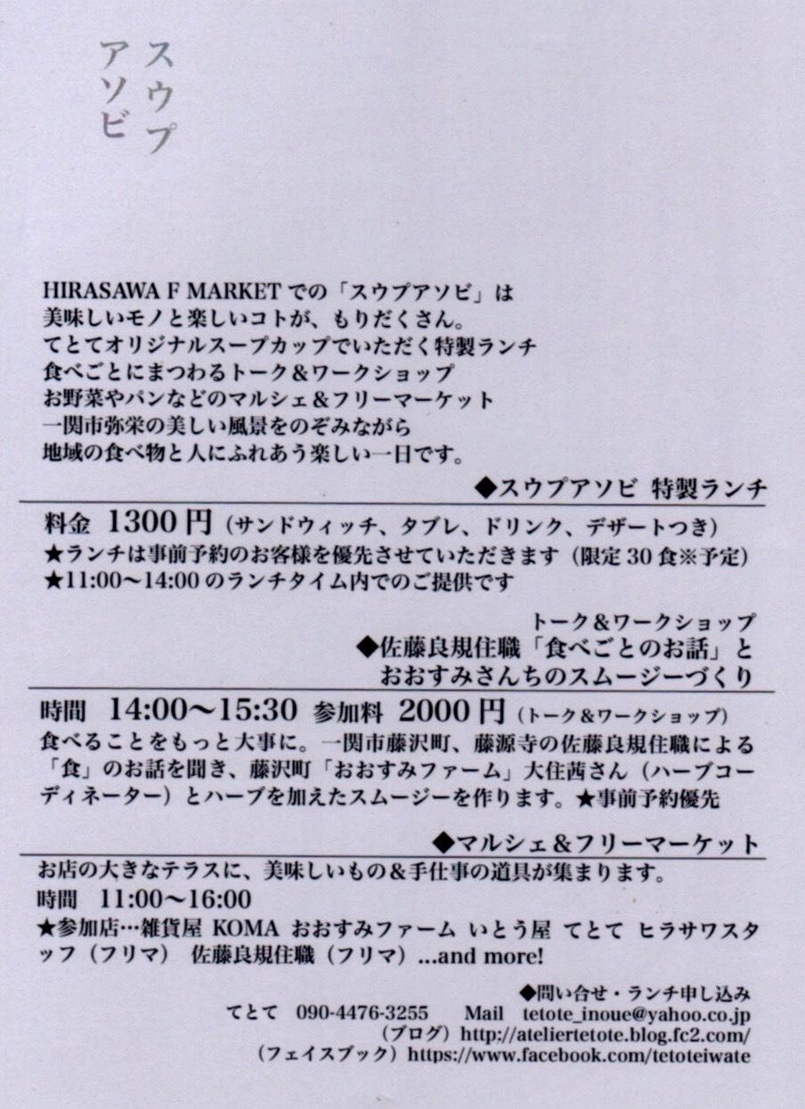 b0046537_20124663.jpg