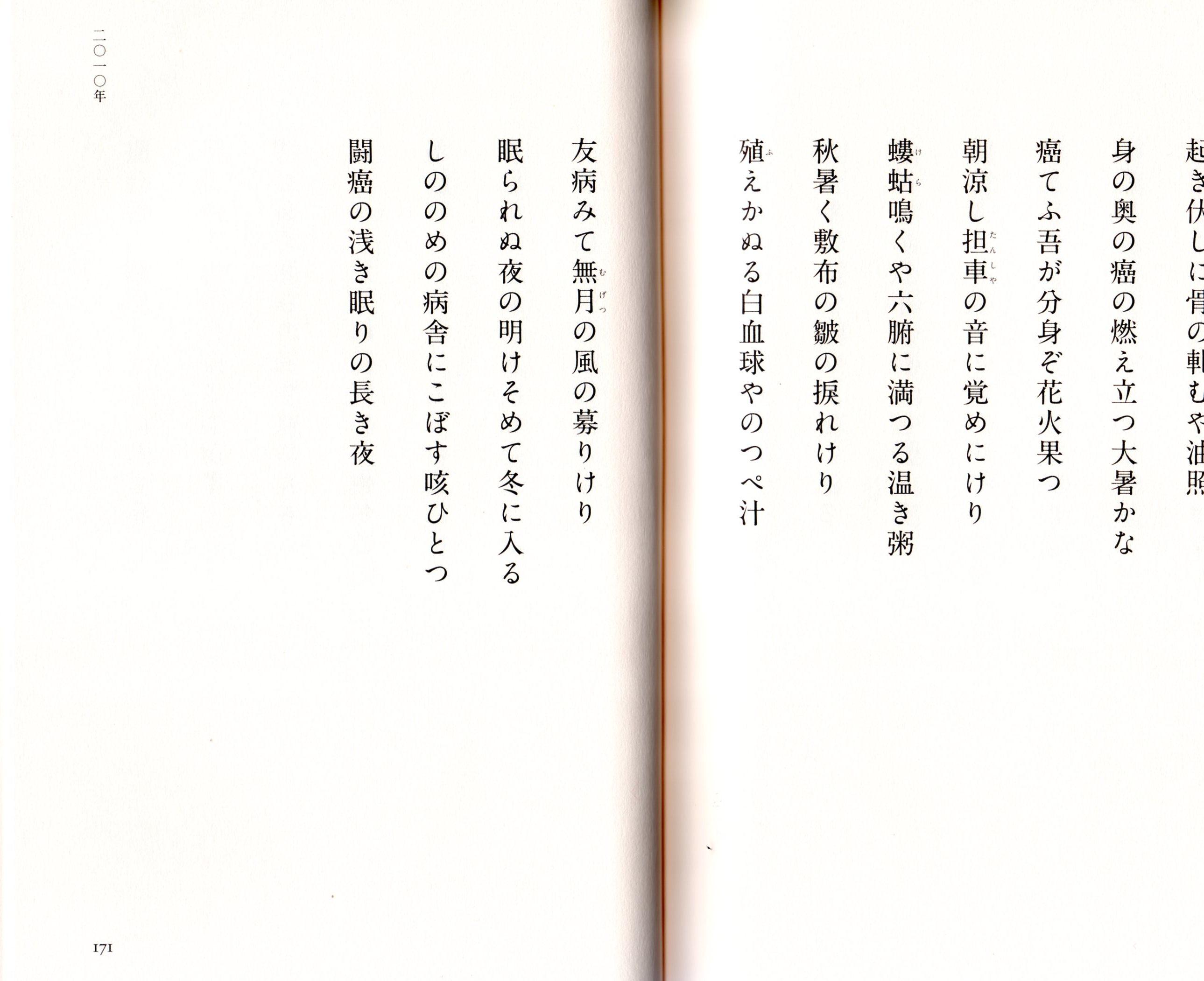 """東アジア反日武装戦線""""狼""""部隊_d0024438_21060179.jpg"""