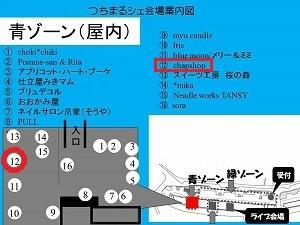 f0210750_19250219.jpg