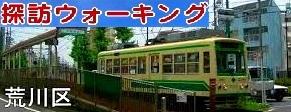 c0119160_10415496.jpg