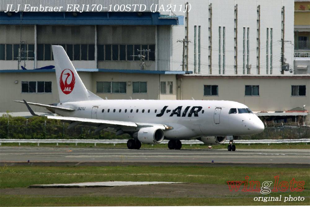 '17年 伊丹空港(RJOO)レポート ・・・ JLJ/JA211J_f0352866_21244467.jpg