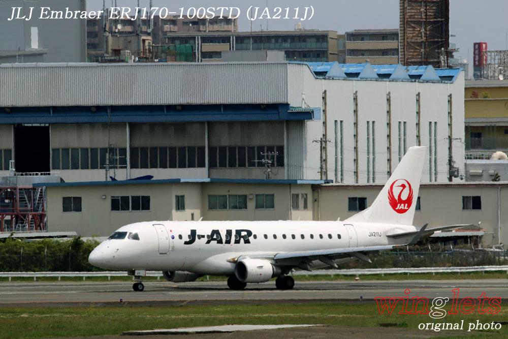 '17年 伊丹空港(RJOO)レポート ・・・ JLJ/JA211J_f0352866_21245921.jpg