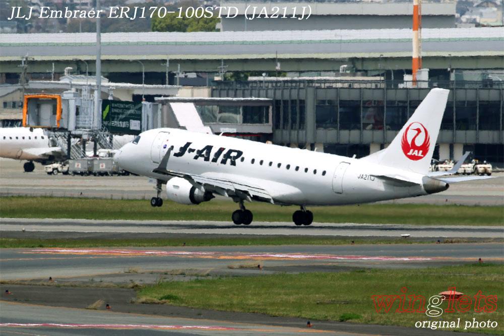 '17年 伊丹空港(RJOO)レポート ・・・ JLJ/JA211J_f0352866_21251144.jpg