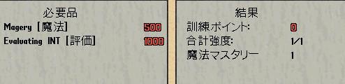 d0097169_21561120.jpg