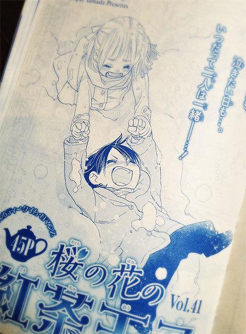 別冊花とゆめ7月号_a0342172_21015584.jpg