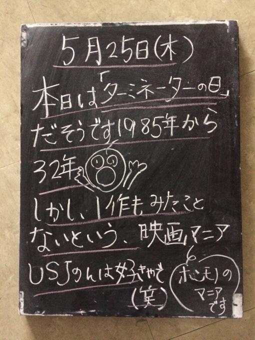 f0152875_08253928.jpg