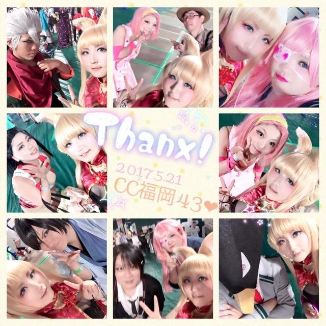 CC福岡43。_a0157480_12103673.jpg