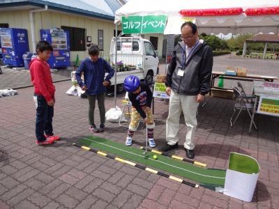 富浜Junior Friendship杯、イベント交流ひろば、あさって開催!_d0338682_09340906.jpg