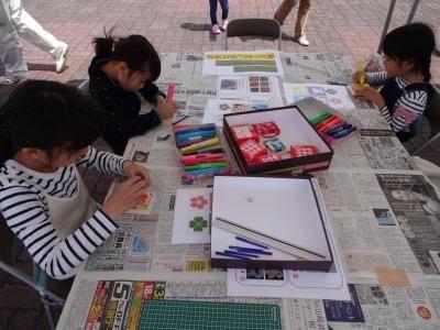 富浜Junior Friendship杯、イベント交流ひろば、あさって開催!_d0338682_09342894.jpg