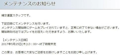 f0198787_08413878.jpg