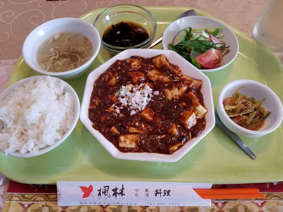 賀久君の中華料理「楓林」と土佐の名門料亭「得月楼」宜しくお願いします。_c0186691_19114287.jpg