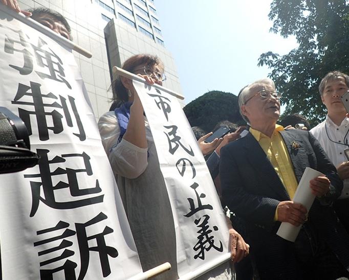 初公判が決まった!6月30日10時東京地裁_e0068696_650799.jpg