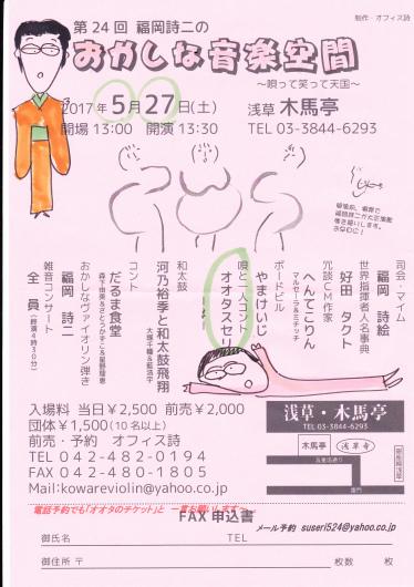 b0068302_22020582.jpg