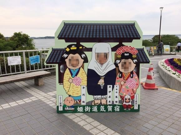 2017年 遠足_a0113003_15271301.jpg