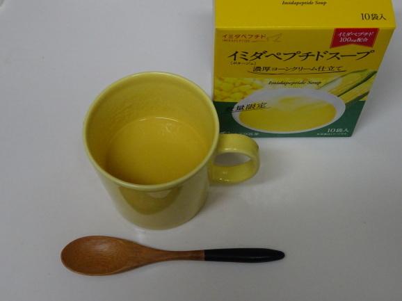 イミダペプチドスープ_e0230011_11013636.jpg