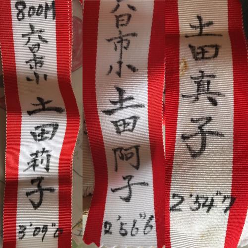 吉賀町小学校陸上大会_d0025421_14550681.jpg